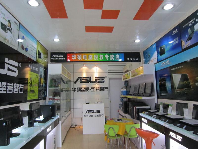 陕西西安华硕电脑专卖签约智络会员管理系统